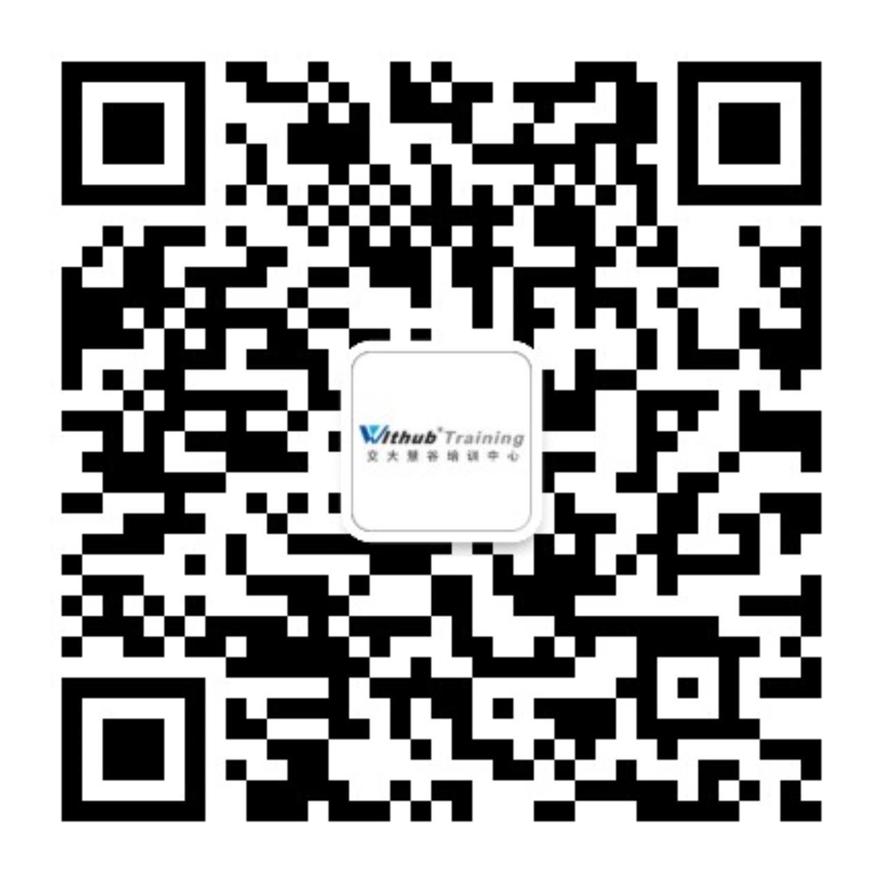 慧谷职业技能培训中心